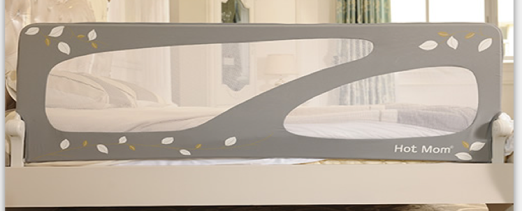 Recalled Hot Mom Baby bed rail Model Boom09
