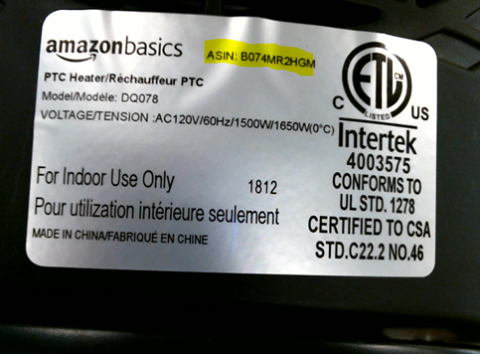 Location of Product ID number on label