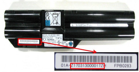 Battery pack serial number