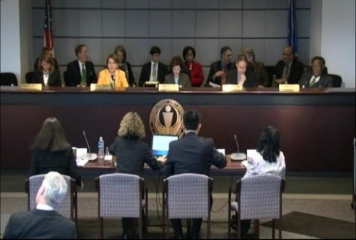 A live webcast of a CPSC commission hearing